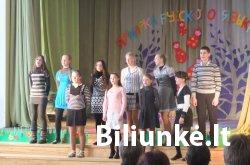 Rusų kalbos šventė