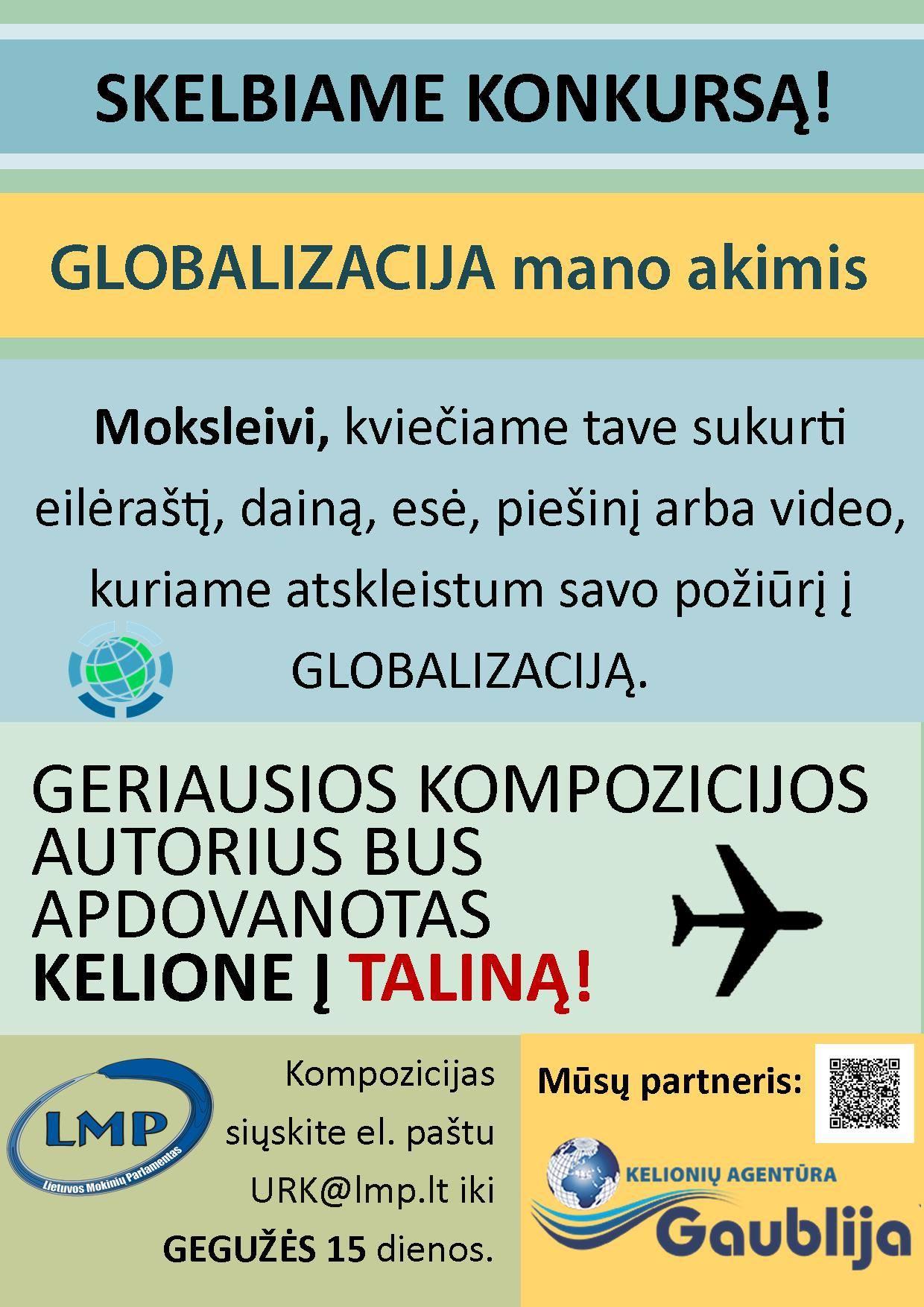 """Konkursas """"Globalizacija mano akimis"""""""