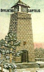 Dvyliktas Biliūnkalnio laiptelis: Andrius