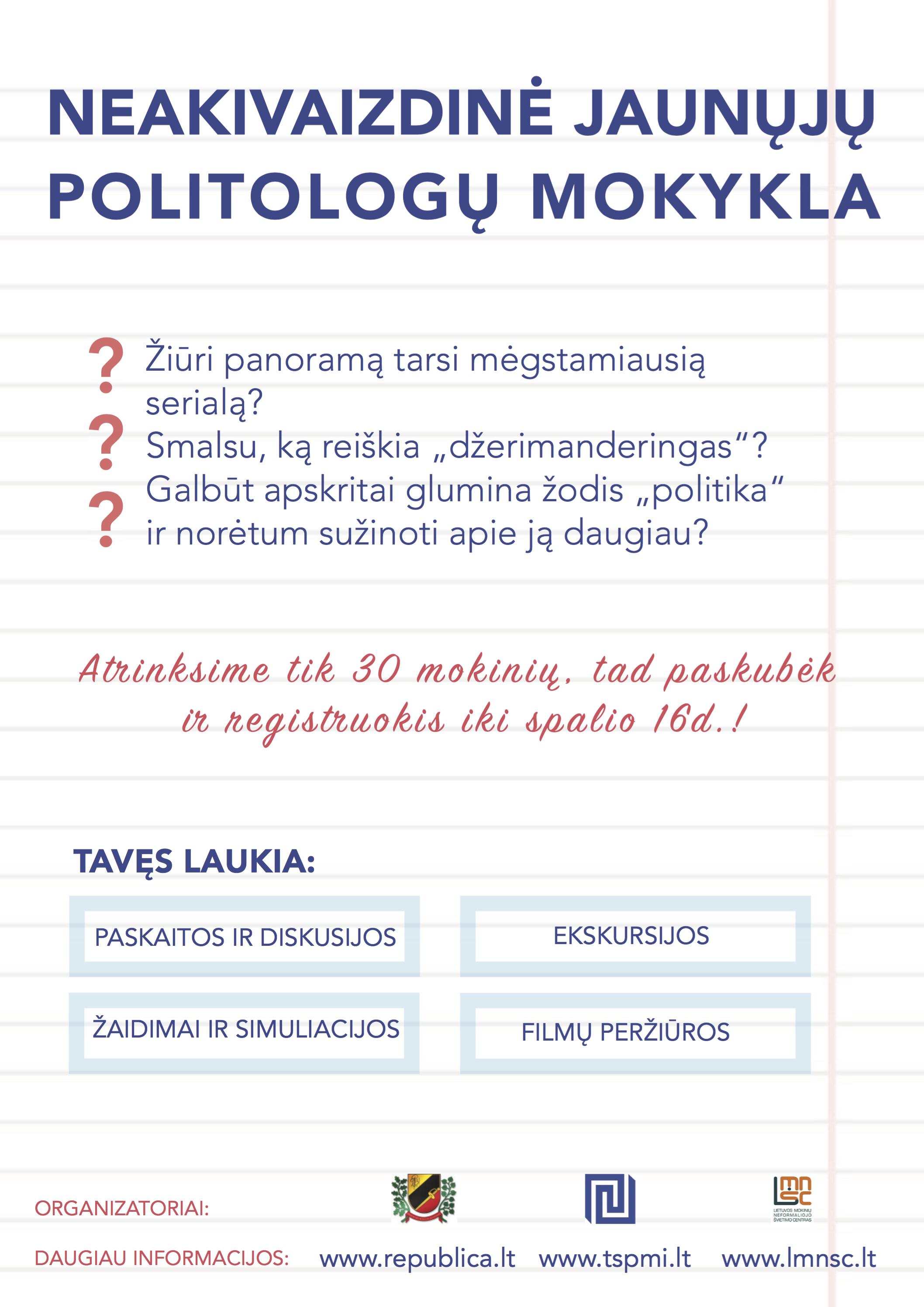 Jaunųjų politologų mokykla