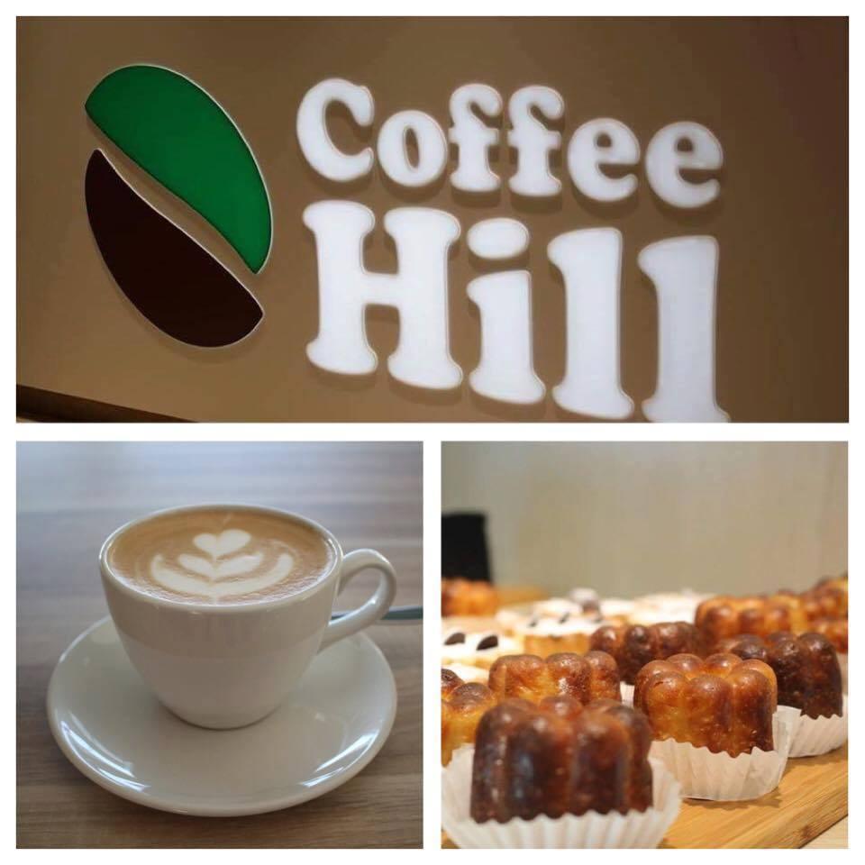 Coffee Hill'as Anykščiuose