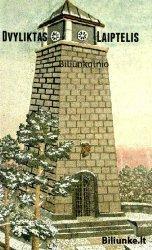 Dvyliktas Biliūnkalnio laiptelis: Vytautė